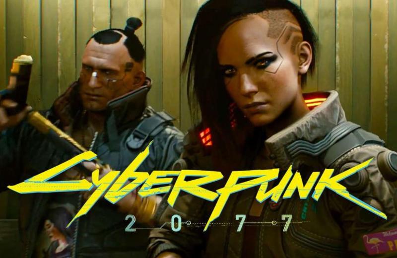 Cyberpunk 2077 y su modo multijugador llegarán más tarde