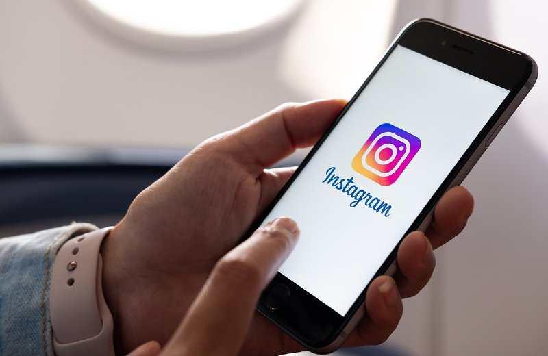 'En casa', nueva función de Instagram para la cuarentena