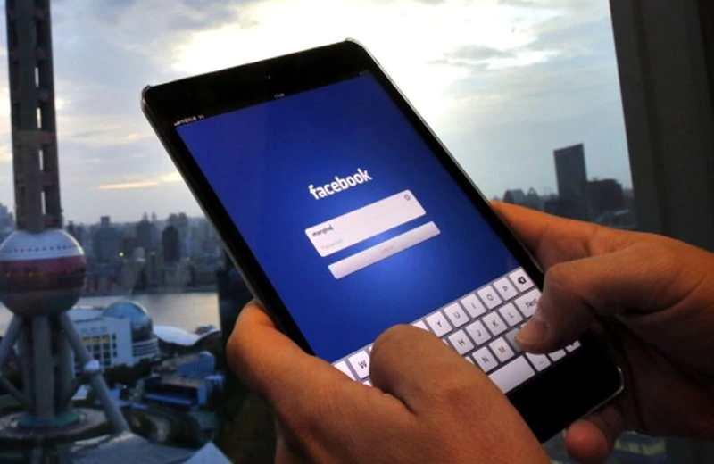 'Jumpy-jumpy', juego que causa molestia en usuarios de Facebook