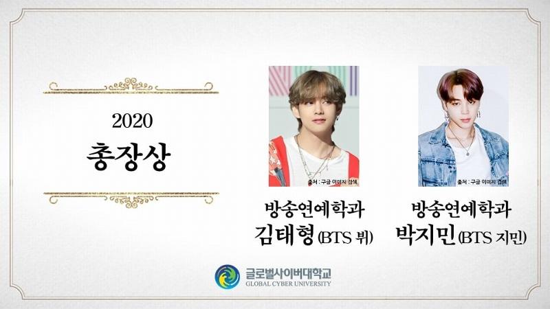 NotiKpop: V y Jin de BTS reciben honores en su ceremonia de graduación